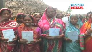 Beneficiaries Complain About Irregularities In PDS System In Kendrapara