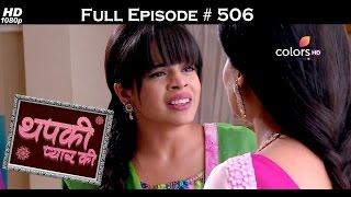 Thapki Pyar Ki - 2nd December 2016 - थपकी प्यार की - Full Episode HD