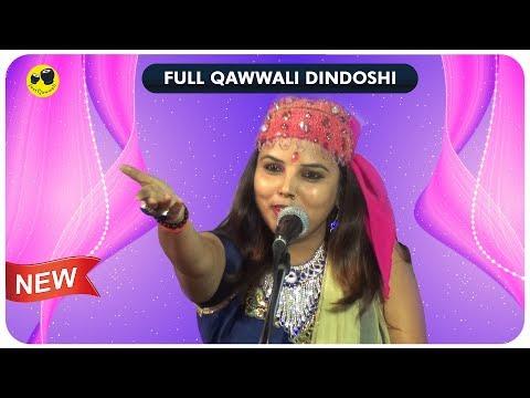 Xxx Mp4 लोग दीवाने है इस आवाज़ के Roshni Warsi Full Qawwali Video Dindoshi Just Qawwali 3gp Sex