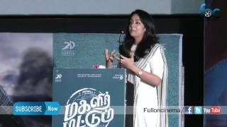'Give respected roles to heroines' Bold talk by Jyothika at Magalir Mattum Audio Launch
