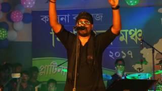 Menoka Mathay dilo ghomta | Platinum Jubilee Celebration | Kalna College