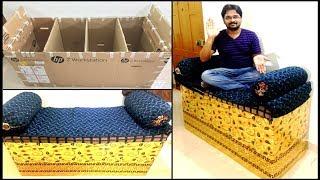 DIY Mini Sofa || How to make Cardboard Sofa at Home
