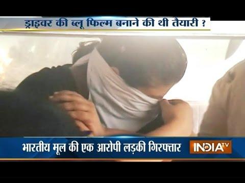 India Tv News : Girls Molest Auto Driver In Delhi , One Arrested