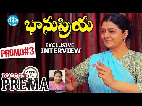 Bhanu Priya Exclusive Interview - Promo 3    Dialogue With Prema    Celebration Of Life #1