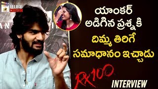 Karthikeya Strong Counter Punch to Anchor | RX 100 Movie Interview | Payal Rajput | #RX100Movie