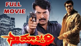 Samrajyam Telugu Full Movie HD | Mammooty | Sri Vidya | Jomon | V9 Videos