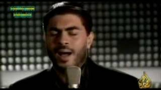 Cheb Khaled Nancy Ajram - Matat Qooloub Ennass - For Gaza