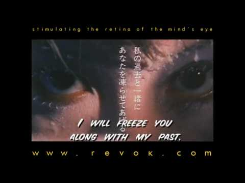 Xxx Mp4 FREEZE ME 2000 Japanese Trailer For Takashi Ishii S Intense Rape And Revenge Story 3gp Sex