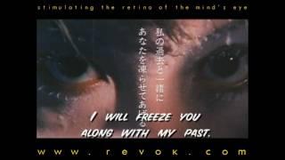FREEZE ME (2000) Japanese trailer for Takashi Ishii's intense rape and revenge story