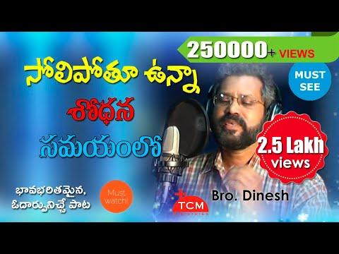 Xxx Mp4 Telugu Christian Music Ministries 3gp Sex