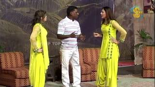 Best Of Amanat Chan and Shama Rana New Pakistani Stage Drama Full Comedy Act