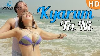 Kyarum Ta Ni - Rajesh Payal Rai | New Nepali Pop Song 2017/2074
