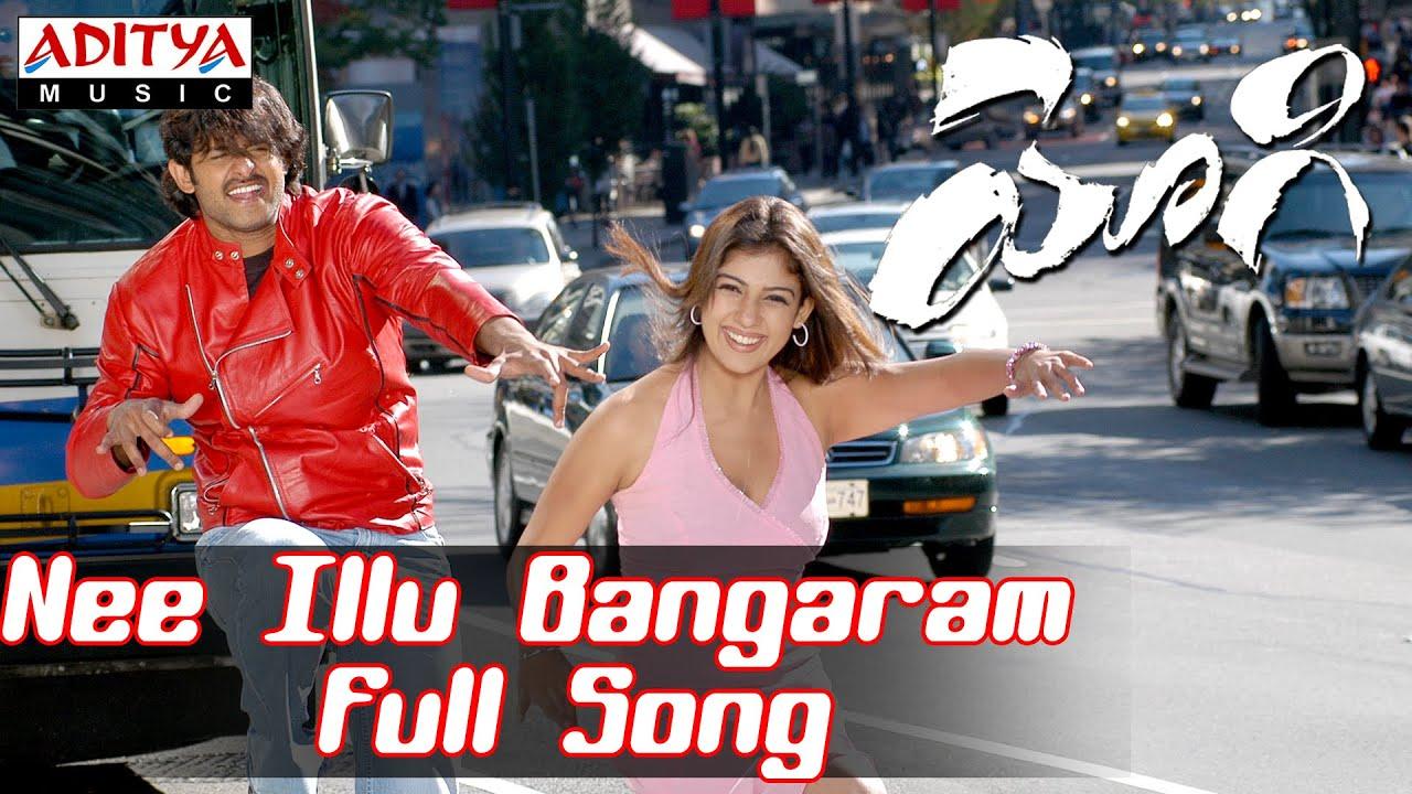 Nee Illu Bangaram Full Song II Yogi Movie II Prabhas, Nayanathara