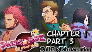 Sweet Fuse: At Your Side - Chapter 1 Part 3 (full English narration)(graphic audiobook)