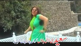Dua Qureshi Song 11 - Pashto Movie Songs And Dance