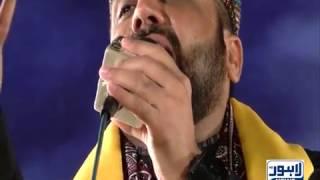 URS Mubarik Peer Syed Mehboob-ul- Hassan Gillani