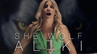 She Wolf - D. Guetta & Sia - Aliki Cover