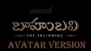 Bahubali telugu trailor in AVATAR version