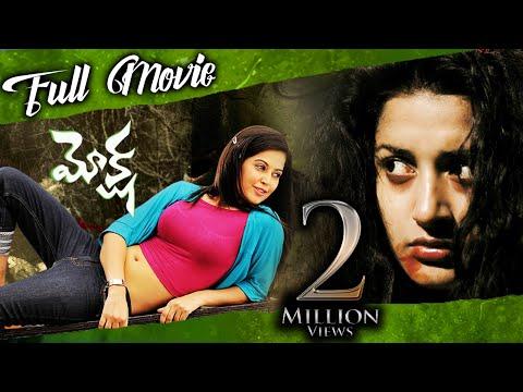 hindi movie Pyare Mohan 2 download