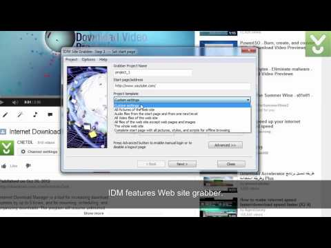 Internet Download Manager - Speed up and organize your downloads - Download Video Previews