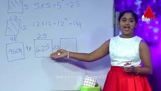 Nimna Hiranya - #SLGT Sri Lanka's Got Talent