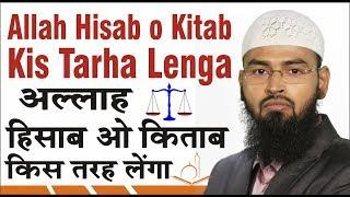 Allah Hisab o Kitab Kis Tarha Lenga By Adv. Faiz Syed