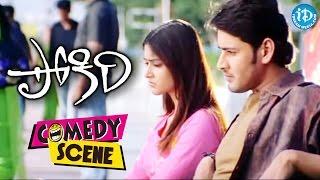 Mahesh Babu, Ileana Funny Love Scene -  Pokiri Movie