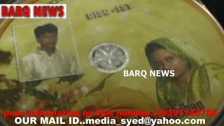 BARQ NEWS..WIFE, MOTHER IN LAW AND A DOCTOR BOOKED U/S 306 IPC TO KNOW WATCH THIS STORY BY