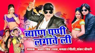 राजस्थानी DJ सांग ॥ बियान बियान मैं करो ॥ Latest Marwadi SONg 2016 || Puskar Mela Spl 2016