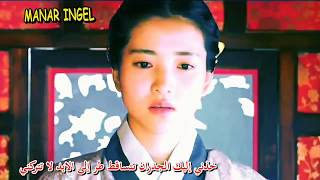 المسلسل الكوري الجديد سيد مشرق mr sunshine eugene choi & ae shin korean drama mv 2018