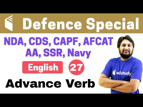 Xxx Mp4 7 00 PM NDA CDS CAPF AFCAT 2018 English By Harsh Sir Advance Verb 3gp Sex