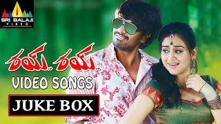 Rye Rye Video Songs Back to Back | Srinivas, Aksha | Sri Balaji Video