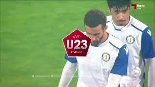 فيديو : أهداف المباراة الغرافة  3 - 3 الخور U23