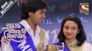Yeh Un Dinon Ki Baat Hai | Sameer & Naina