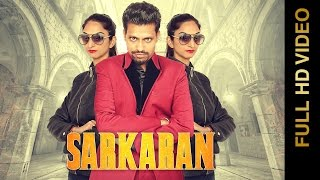 New Punjabi Song - SARKARAN || RAVINDER MAHI || New Punjabi Songs 2016