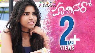 Hamsaro Best Telugu Romantic and Heart Touching Musical Love Story.. Short Film