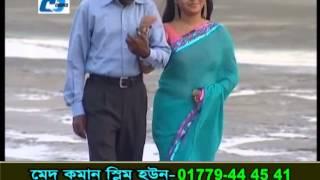 Bangladeshi Natok