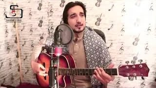 Mohsin Khan New Song 2016 Bal Tasveer Raolega