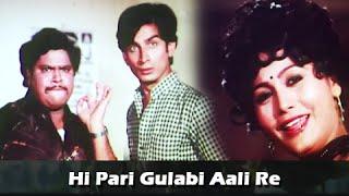 Yoga with Dance!! - Comedy Song - Jagavegali Prem Kahani Marathi Movie - Usha Naik, Mohan Gokhale