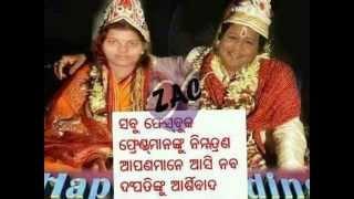 Anthua Gopala Sarathi DJ Mix 2015