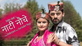Latest Himachali Song 2016 | Nati Nauche - Official Video | Inder Jeet | iSur Studios