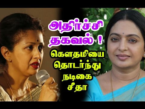 Actress Seetha Break Up Her Living Together Relationship | TV Actor Satish