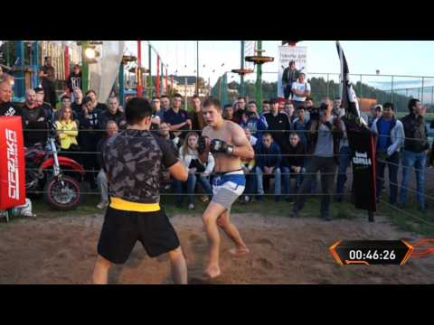 Street Fighter vs Rusian MMA Fighter