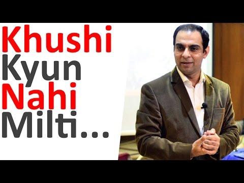 Khush Rehne Kay Liyeh Kya Zaruri Hai? -By Qasim Ali Shah | In Urdu