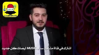 لقاء خطير هند طالب حبيبة عدي صدام حسين!! 🚫🚫