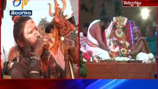 Cheruvugattu Jadala Ramalingeshwara Swamy Bramotsavam Held in Nalgonda