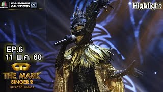 There You'll Be - หน้ากาก หงส์ดำ | THE MASK SINGER 2
