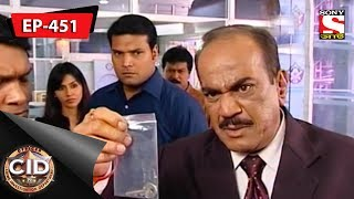 CID (Bengali) Ep 451 - Case Of Call Centre Murders - 23rd July, 2017