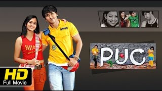 PUC – ಪಿಯುಸಿ 2008 | Feat.Chethan Chandra, Harshika Poonacha | Watch Full Kannada Movie