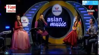Shironame | Rafat | sufiyana Bangla Video Song | Full HD | Prank Bari